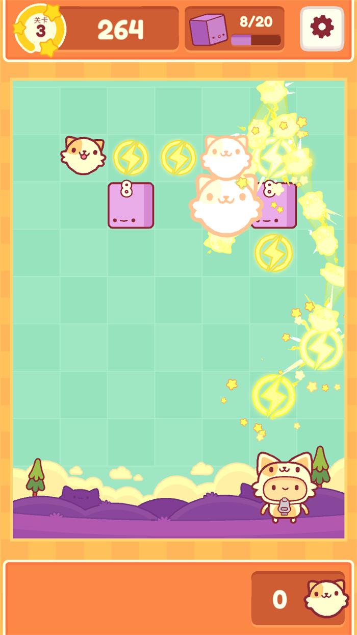 萌系弹射球游戏 皮皮猫试玩