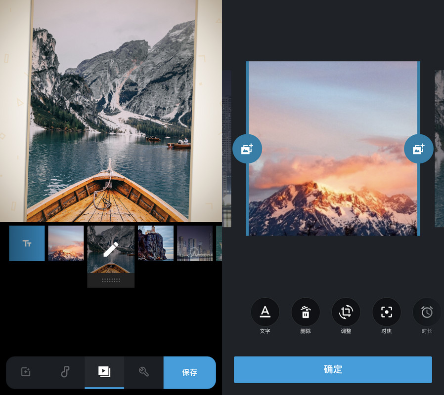 Vlog 工具合集,让你用 iPhone 就可以做大片