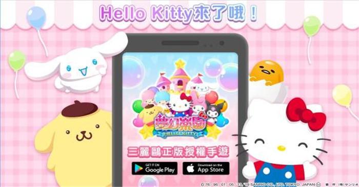少女心满满 《HelloKitty 梦幻乐园》2月底推出