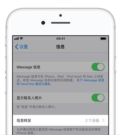 如何利用退役的 iPhone 实现双卡双待?如何让两张电信卡同时待机?