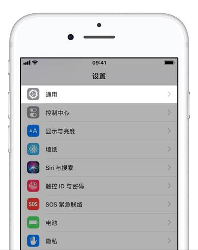 iPhone 如何设置来电闪光灯?苹果手机 LED 灯来电提醒设置教程