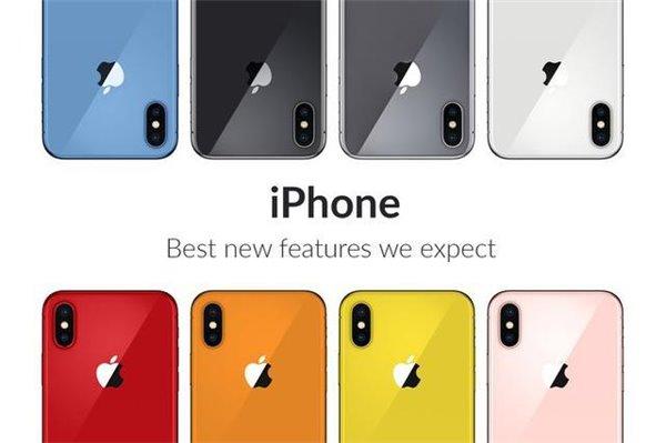 """苹果公司正在""""远离""""iPhone!"""