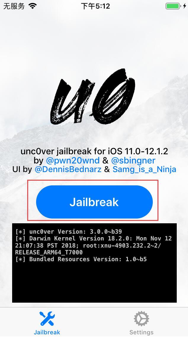 iOS 12.0-12.1.2爱思助手一键越狱教程
