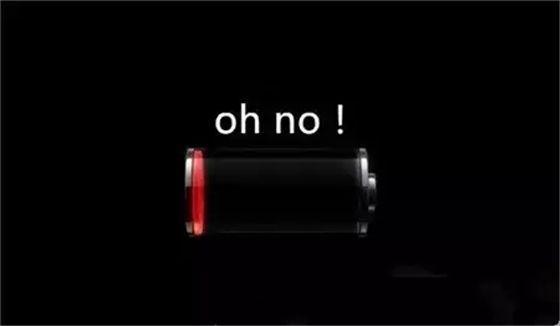 别再说iPhone耗电,耗电是你不会用!