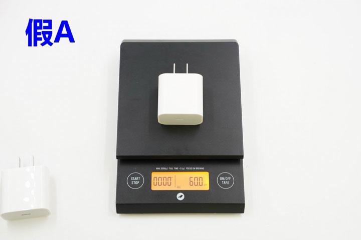 如何从外观轻松分辨 iPhone 的 18W 快充充电器的真假?