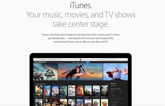 苹果公司转型第一步:大幅度人事调整