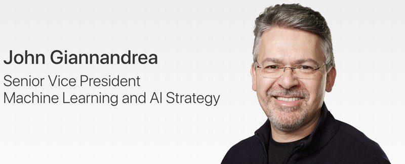 苹果收购初创公司 Laserlike,补强 Siri 机器学习能力
