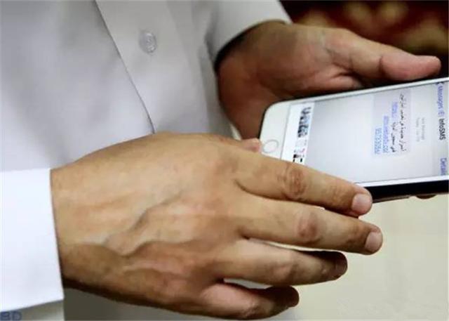 如何避免iPhone应用私自获取照片?