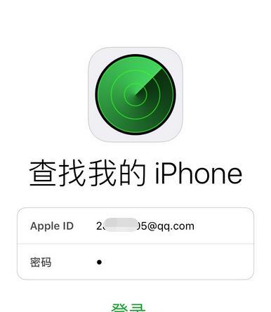 苹果iPhone手机如何定位另一台iPhone手机?