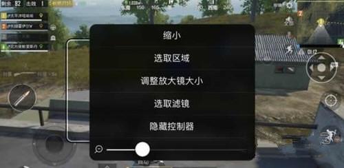 iPhone手机自带8倍镜怎么用?如何开启?