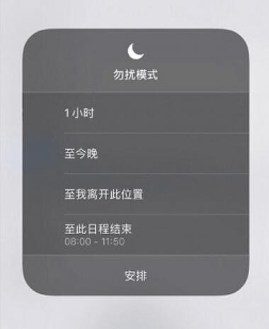 从 iOS 11 到 iOS 12,你后悔升级了吗?