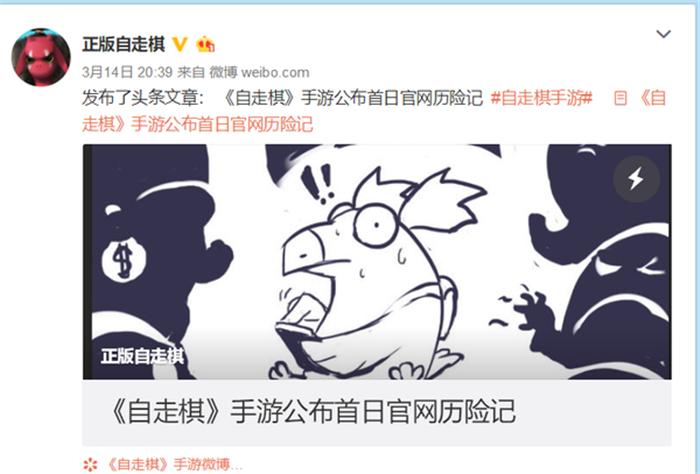 《刀塔自走棋》手游官网上线 首日遭受黑客攻击