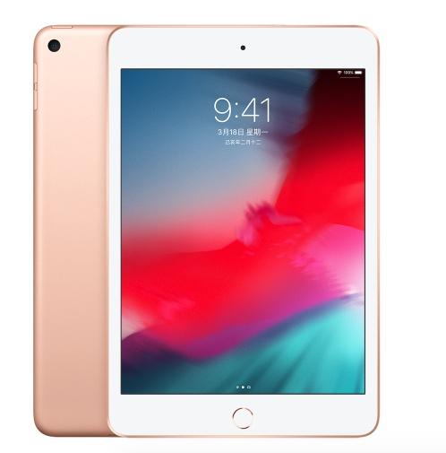 发布会前苹果推出新款 iPad,2999 元起售性能堪比 iPhone XS