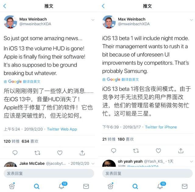 iOS13什么时候发布?iOS13将会有哪些新功能?