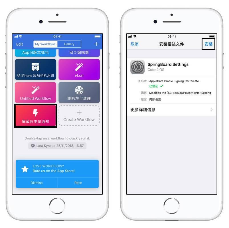 取消低电量提示音、黑色主题,提前体验 iOS 13 新功能