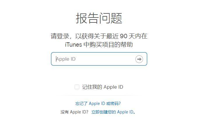 App Store 取消订阅与申请退款的详细流程
