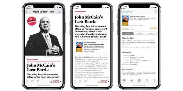 """苹果新闻订阅服务或将更名为""""苹果新闻杂志"""",订阅费每月 10 美元"""