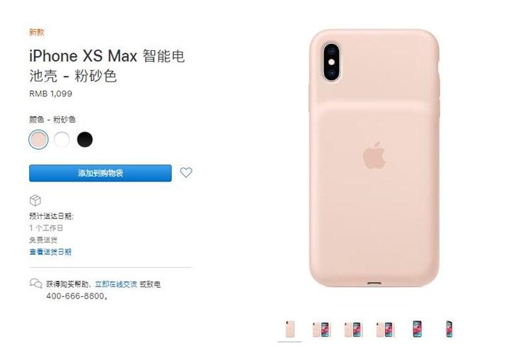 苹果上架新款iPhone XS系列手机壳及Apple Watch表带,配色小清新