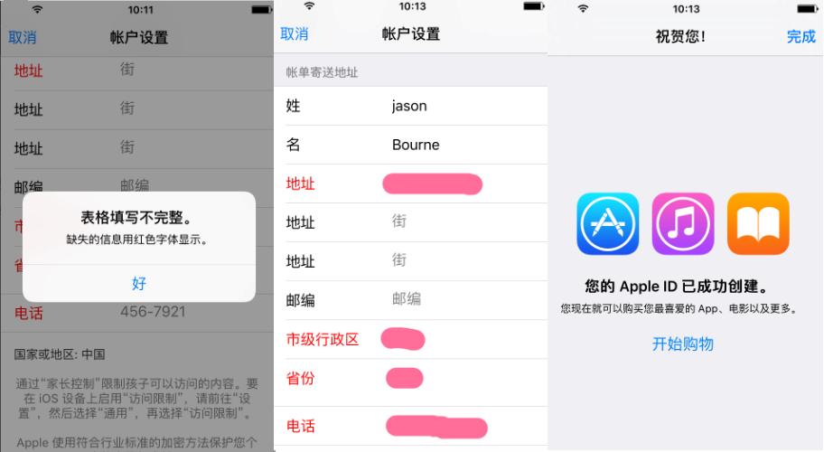 Apple ID没问题,但不能在iTunes上登录怎么办?