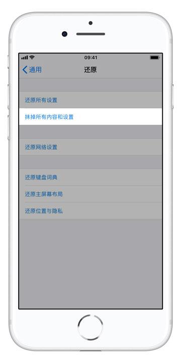 爱思助手验机报告 | 教你不拆机如何判断 iPhone 是否为翻新机