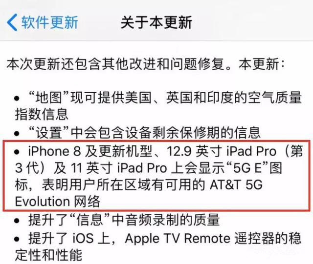 iPhone 8及以上机型都会支持5G吗?绝无可能