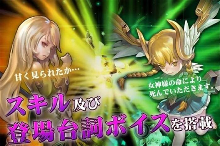 放置系迷宫RPG《Infinity Chronicle》预约开启