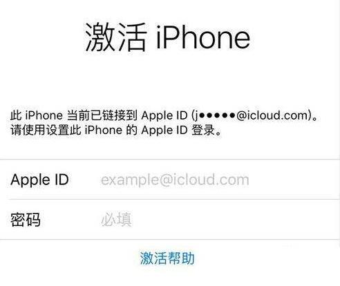 """""""苹果 ID 贷""""有哪些危害?怎样才能防止 iPhone 被锁变砖?"""
