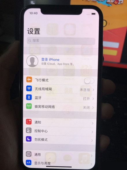 iPhone 使用黑色壁纸可以更加省电吗?OLED 屏幕还有哪些优势?