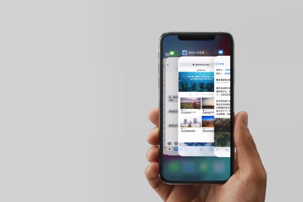 苹果iPhone XS手机打开/关闭后台程序方法教程