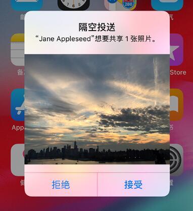 iPhone 隔空投送發送不了照片如何解決?