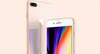 苹果大降价,下手iPhone X还是iPhone XR?