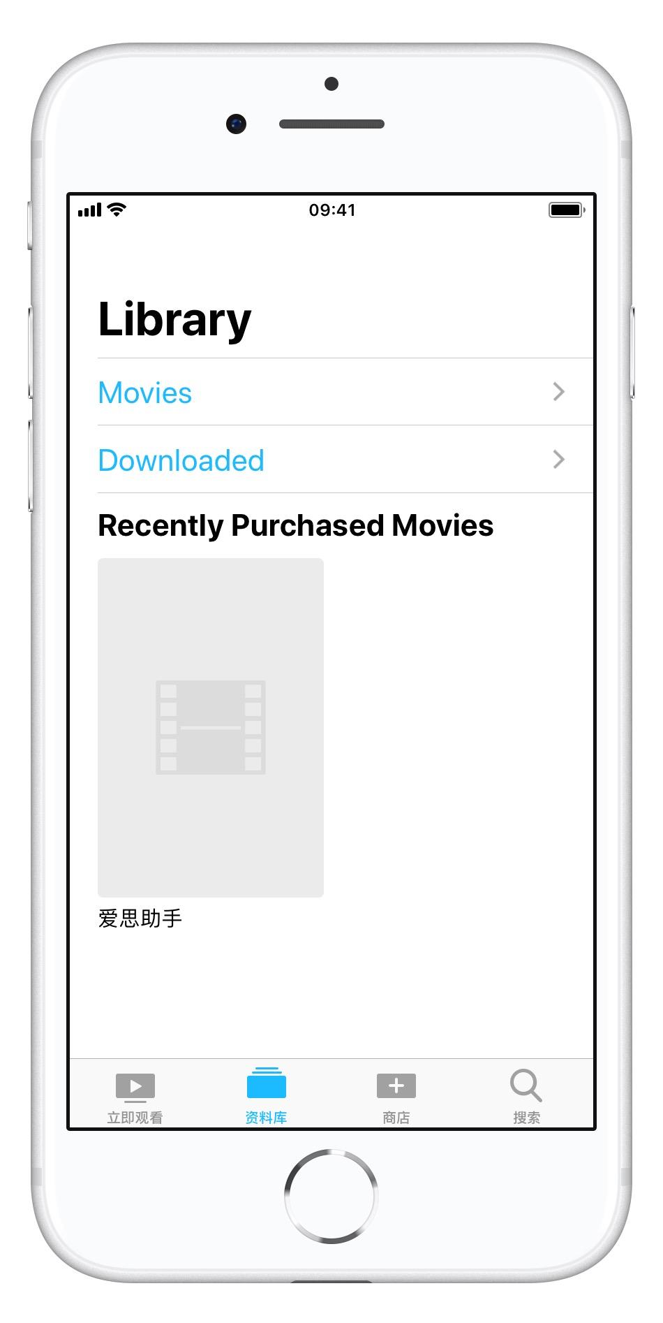 「爱思助手」Mac 版教程:如何将视频导入 iPhone 中浏览?