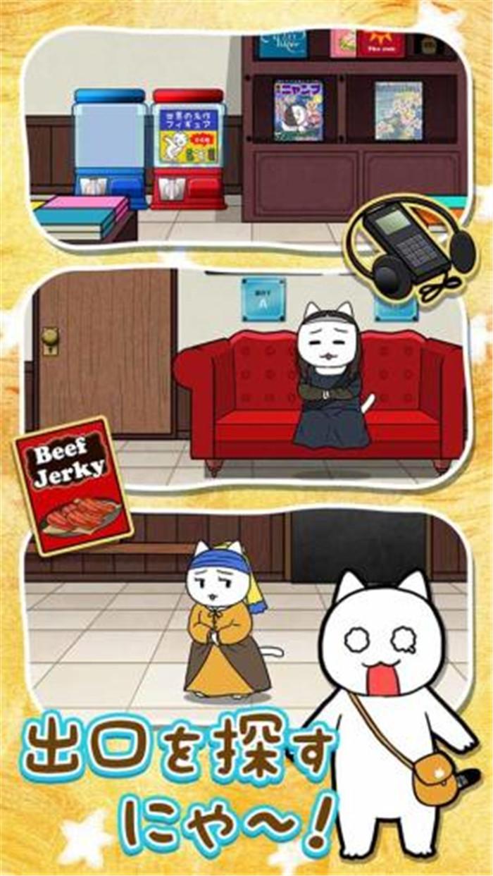 脱出游戏《白猫与奇妙美术馆》将于4月中旬推出