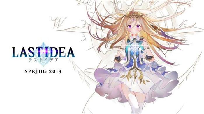 SE手游新作《LAST IDEA》宣布将于4月18日上架