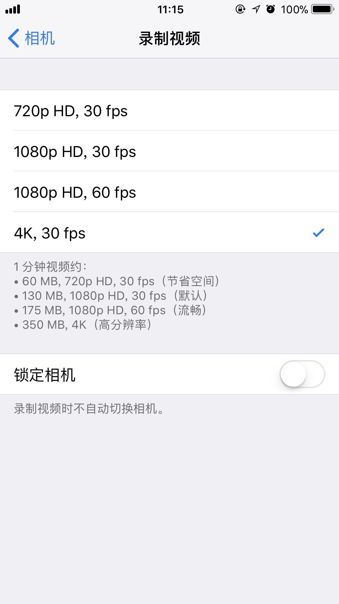 普通用户可以用 iPhone 拍出电影吗?