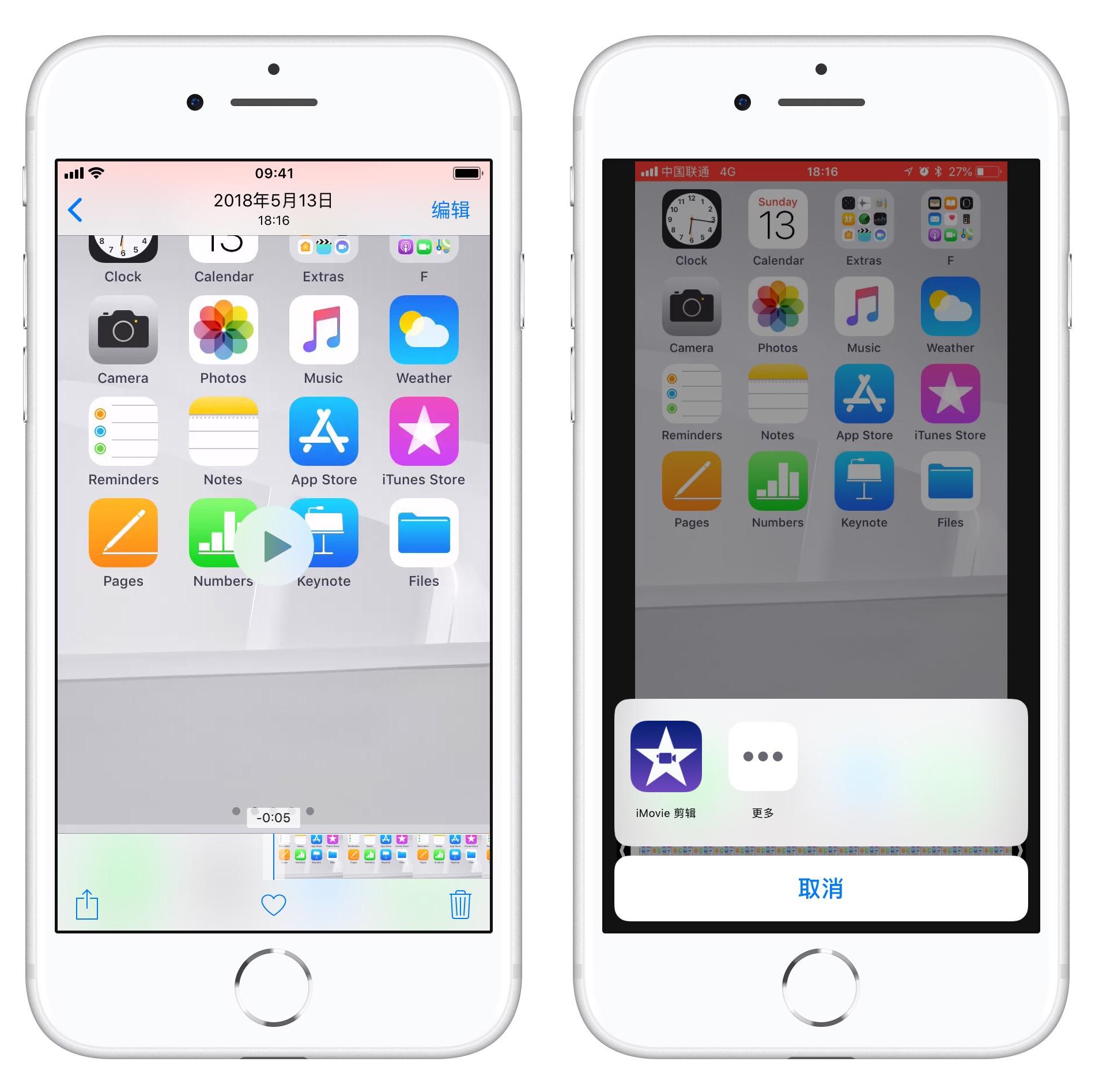 iPhone 拍摄的视频如何添加滤镜?苹果手机如何为视频添加滤镜?