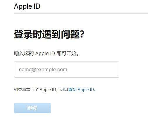 苹果 App Store 无法登陆的原因以及解决办法