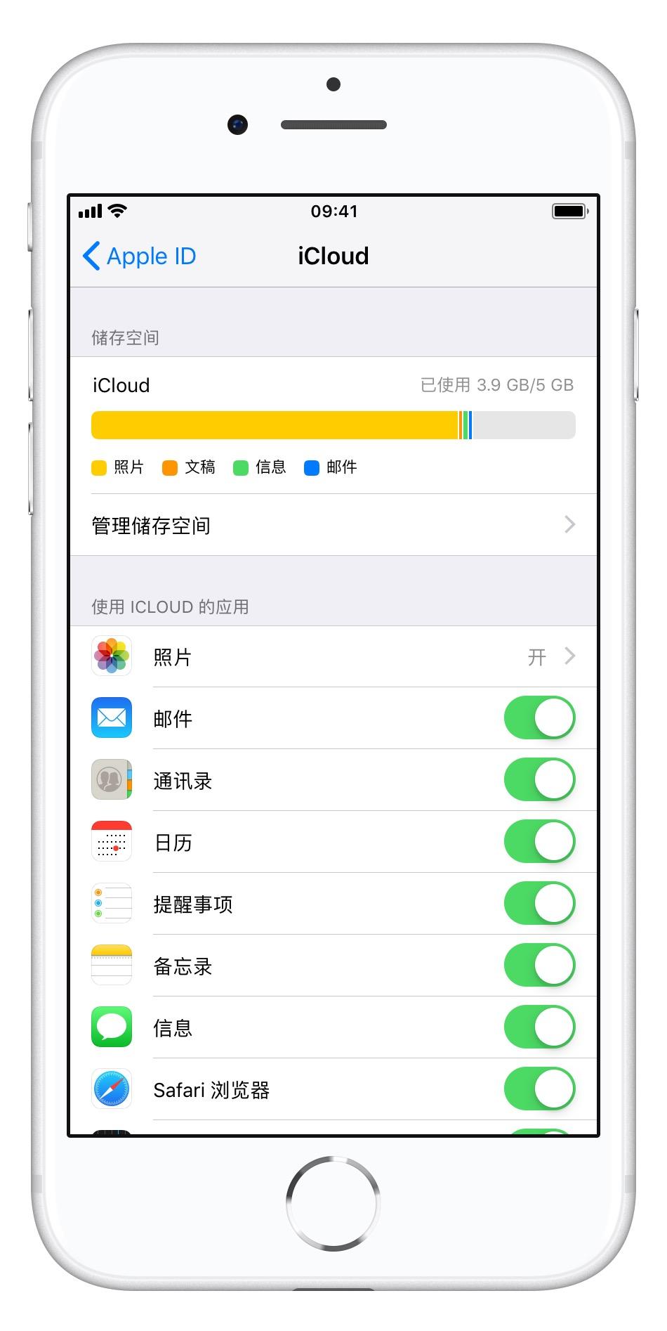 iPhone 用户应该如何正确使用 iCloud?