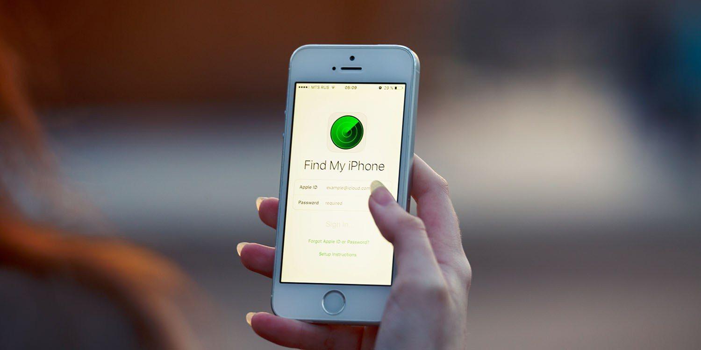 苹果或将采用新 App 取代「查找我的 iPhone」