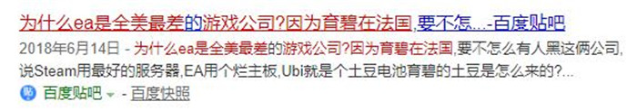 UBI宣布《刺客信条:大革命》一周内免费下载:获全球点赞