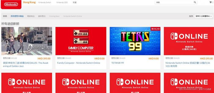 任天堂上线港服官方网页商店 支持银联与港版支付宝