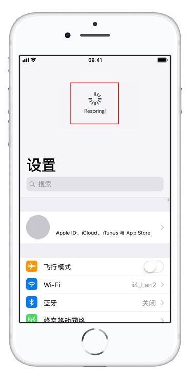 iOS10 - 12.1.2 修改系统字体教程