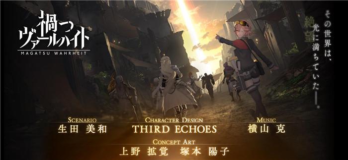 四人联机新作手游 《灾祸真实》现已正式推出