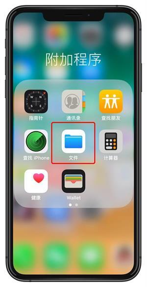 苹果实用技巧:如何在 iPhone 上删除 iCloud 云盘下载的文件