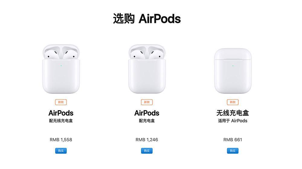AirPods无线充电盒和有线充电有什么区别?