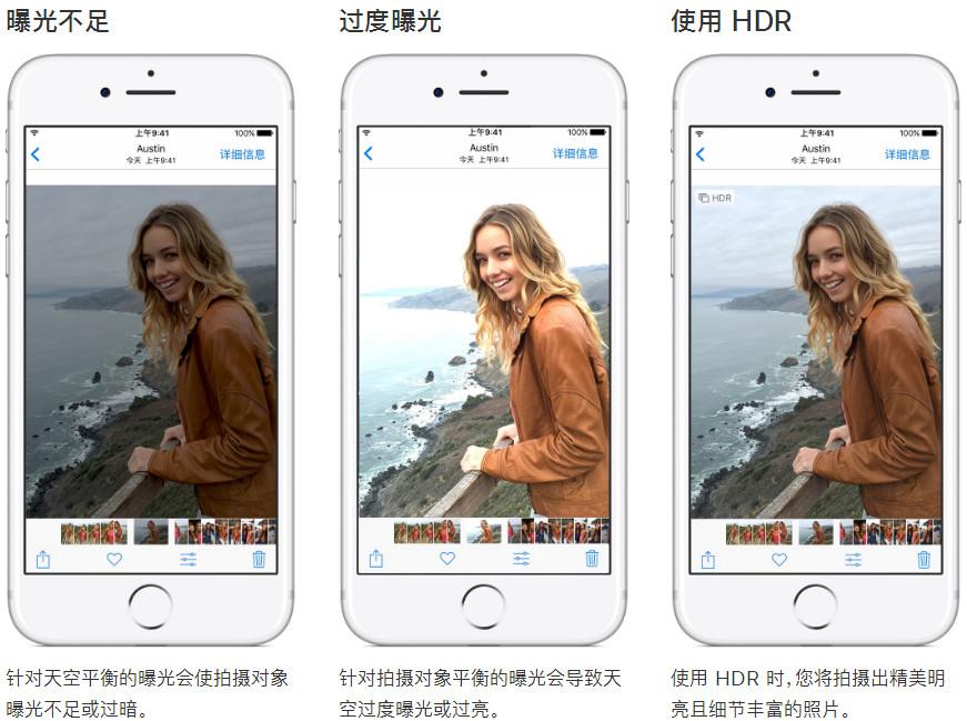 苹果实用技巧:使用 iPhone 拍照哪些场景不适合开启 HDR 模式
