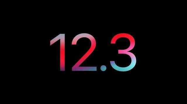 iOS 12.3 Beta 4更新了哪些内容?如何更新至iOS 12.3 Beta 4?