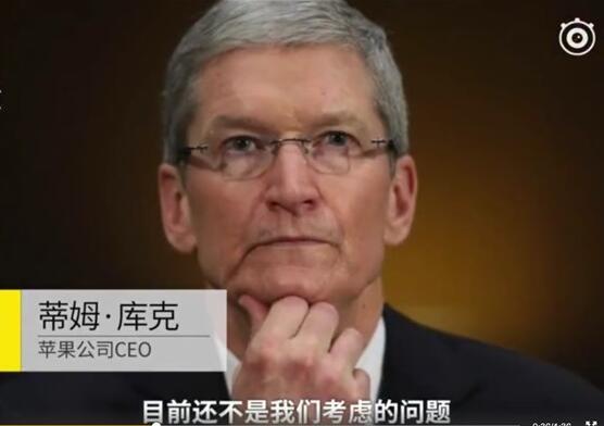 库克:5G 目前还不是苹果考虑的问题,新技术需仔细评估