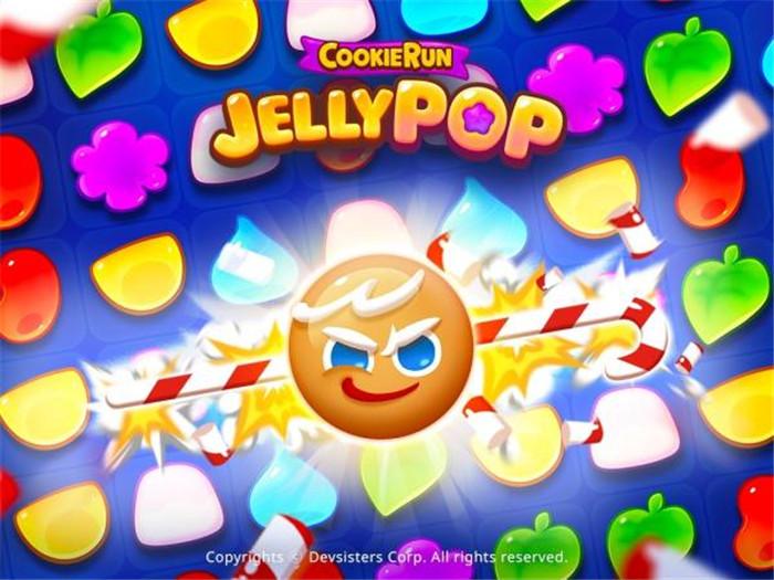 《跑跑姜饼人 JellyPop》将于5月8日开放试玩