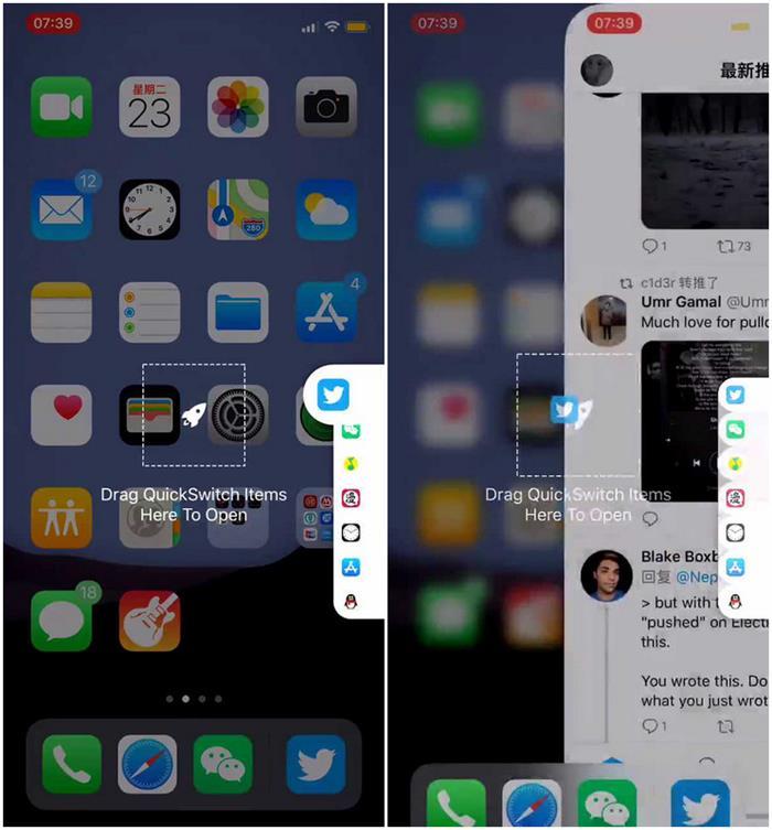将 iPhone 后台任务切换改为视窗化模式